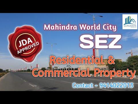 mahindra sez jaipur jda approved residential plot ajmer road