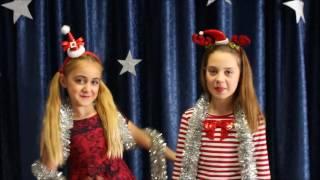 Siurot TV - Feliz Navidad 2016 | Manuel Siurot.
