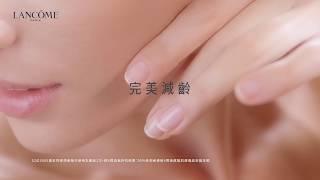 蘭蔻黃金玫瑰霜 - 改善皺紋,層層澎彈,完美減齡揭密黃金玫瑰保養傳奇 thumbnail