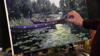 Приемы Клода Моне, 2 часть, импрессионизм, работа с фотоматериала, художник Артём Пучков