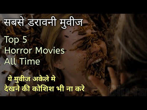 Download Top 5 Hollywood Horror Movies All Time | Hollywood Hindi Dubbed Movies