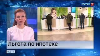 видео Ипотечная программа «Молодая семья и материнский капитал» от банка «Россельхозбанк» в Москве