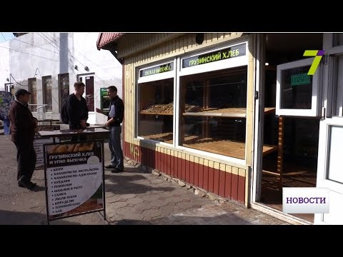 Новости 7 канал Одесса: Группа «спортсменов» напала на пекарню в Одессе