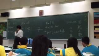 田鼠之歌-薇閣物理名師 葉政德老師