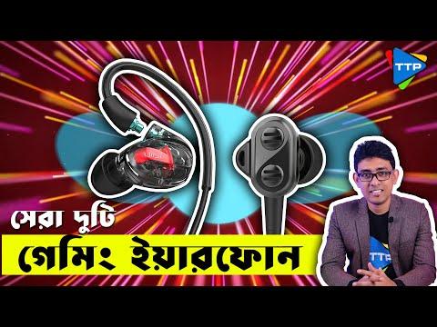 best-gaming-earphone- ttp -uiisii-bn90-&-cm8-review-in-bangla