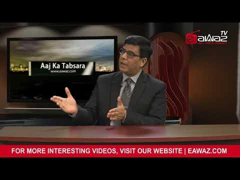 Aaj Ka Tabsara Apr 09 2018 - Muhammad Atique Malik (Barrister & Solicitor)