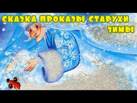 Утренние лучи Константин Ушинский