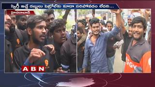 Swiggy Delivery Boys Protest In Hyderabad | Delivery Boys Face To Face | ABN Telugu