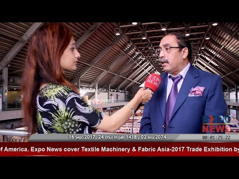 Textile Asia Expo 2017 organised by PRGMEA and Ecommerce Gateway Pakistan and CPEC