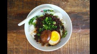 Lu Rou Fan (Braised Meat Over Rice)