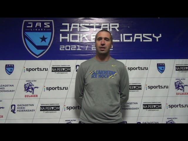 Послематчевая пресс-конференция главных тренеров МХК