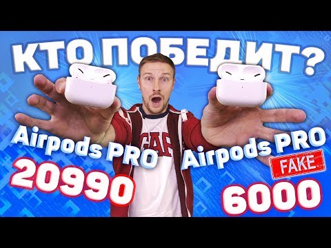 AirPods 2 за 6000 VS Apple AirPods 2 за 21000 - вскрытие