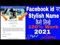 Facebook par kaise stylish name likhe/wo b mobile main