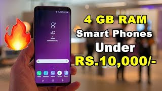 best 4gb RAM smartphones under 10,000 rupees 2018 |  Trending Techy