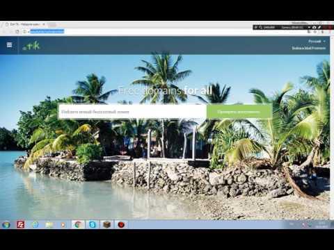 Как сделать буквенный ip сервера фото 875
