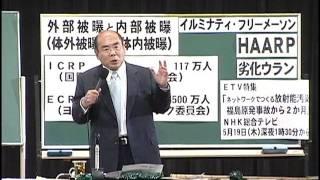 [ 宇野 正美 ] 誰が地震列島・日本の上に・・・ 2011年 5月収録 thumbnail
