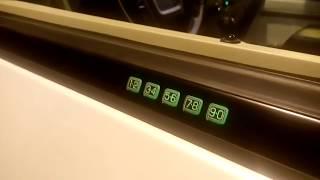 هل سيارة فورد تفتح بأي رقم ؟ او سهل فتحها ؟! تعرف على الإجابة
