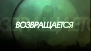 """FOX Россия. Анонс сериала """"Ходячие мертвецы"""" (31.08.2014)"""