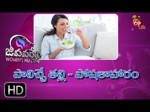 Jeevanarekha Women's Health | Palli's Mother - Nutrition | 8