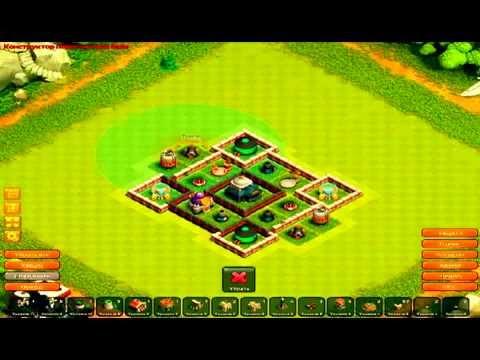 Битва Зомби база для 7 ратуши