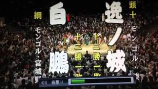 14日目 1敗同士対決.