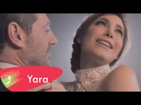 Yara - Ma Baaref Karaoke Version - يارا - ما بعرف