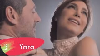 Yara - Ma Baaref (Karaoke Video) - يارا - ما بعرف