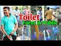 Toilet prank (Gone Worng) | girls fornt toilet prank | 2019 new prank | parnk in india