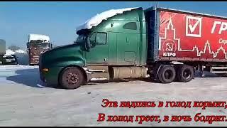 Выборы 2018. ТАКОЙ АГИТАЦИИ ВЫ ЕЩЁ НЕ ВИДЕЛИ!!!