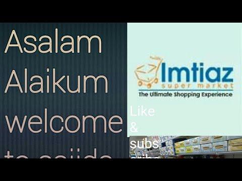 Imtiaz Super Market (Karachi Vlog Part 1)