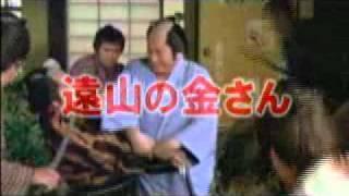 2007年新春日劇-松平健主演「遠山金太郎」預告片.