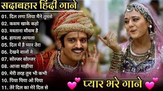 Download Mp3 Hindi Sad Songs प य रम ब वफ ईक सबस दर दभर ग त ह न द दर दभर ग त 90s Evergreen Song