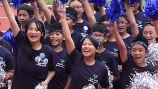 2018-2019 佛教茂峰法師紀念中學 陸運會啦啦隊表演精華(藍社)