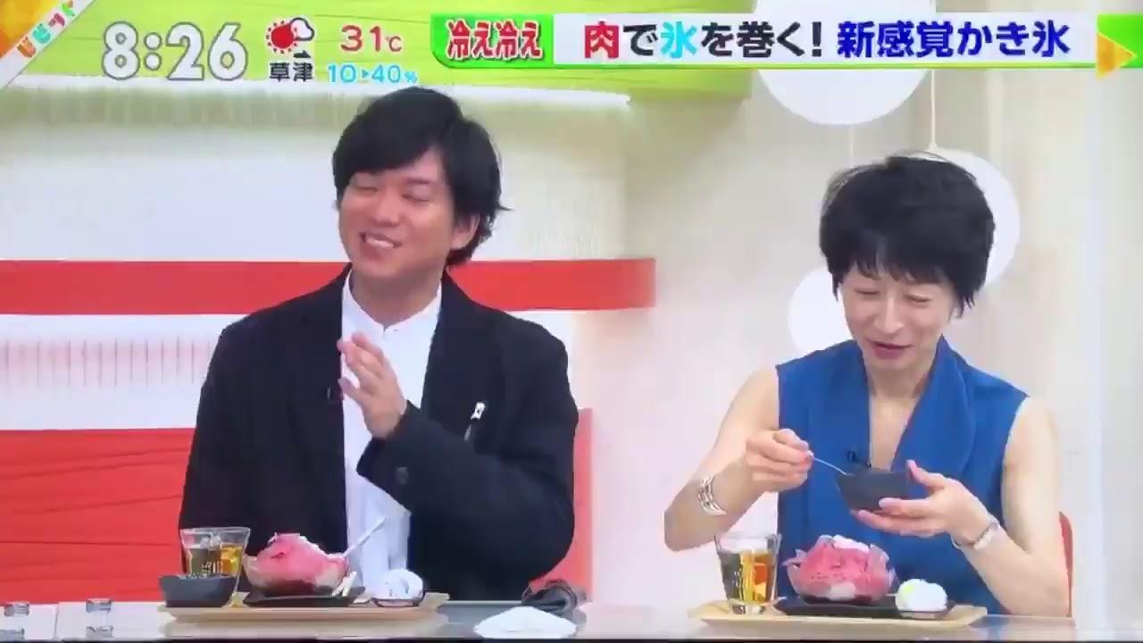 かわいい 加藤 シゲアキ