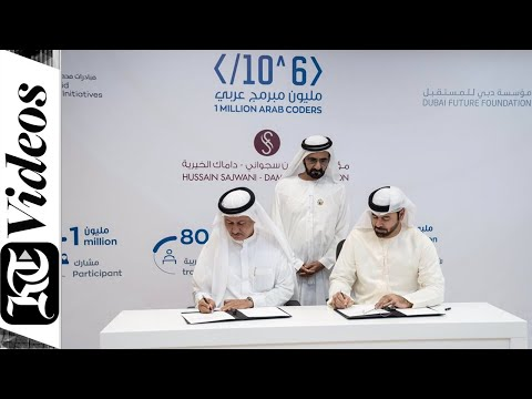 Dubai's One Million Arab Coders (OMAC) to empower coders from 80 countries