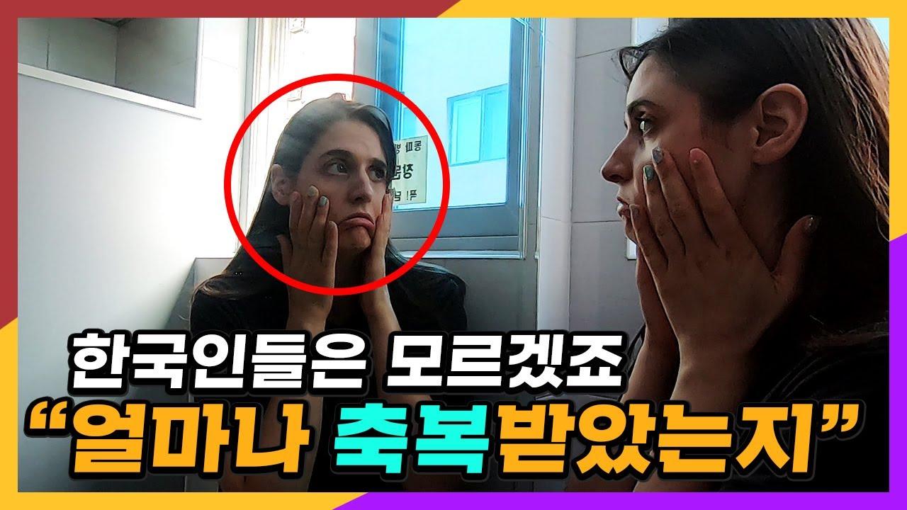 한국인들만 모르는 외국인이 부러워하는 한국인의 타고난 특징