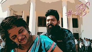 #PK - Teaser || Latest Telugu Film
