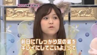 亀井絵里 あっと13 亀井絵里 検索動画 29