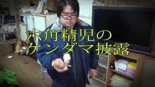 六角精児も「米沢守」役でレギュラー出演中!相棒14絶賛放送中! 〔相...