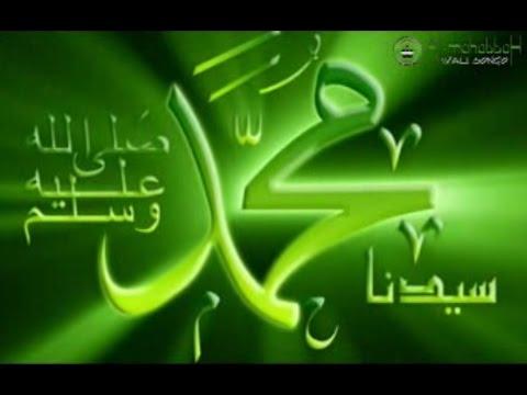 AL MAHABBAH VOL.4 (PERMATA PARA NABI) VOC.IMANUDDIN MA'ARIF