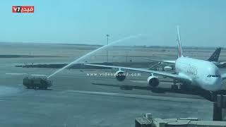 هبوط أكبر طائرة ركاب في العالم  بمطار القاهرة قادمة من دبي