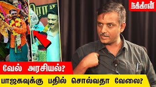 Thirumurugan Gandhi Interview | DMK | ADMK | BJP | NT173