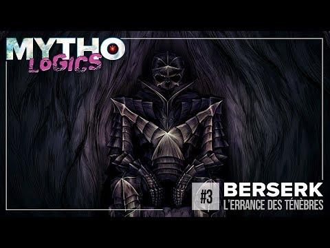 MYTHOLOGICS #3 / BERSERK