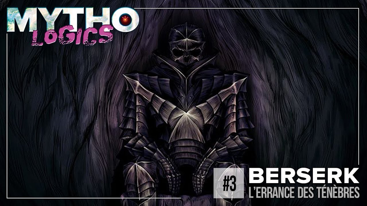 MYTHOLOGICS #3 / BERSERK