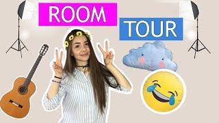 ROOM TOUR 2017 || Kompleksiara Xx