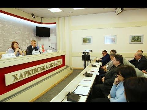 Прес-служба Харківської обласної ради: Obl Rada 13 12Презентація муніципальної платформи «Енергетична та кліматична трансформація» 2019