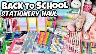 Huge School Supplies HAUL  Giveaway 2021