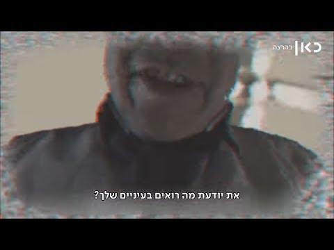 'הייתי מגיעה גם לארבעים וחמישים בלילה': מי הם צרכני הזנות בישראל?