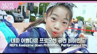 나하은(Na Haeun…