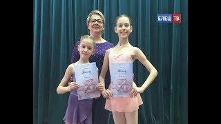 Учащиеся детской школы искусств им. Л.С.Соколовой стали победителями первого открытого